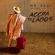 Mr Eazi – Short Skirt Ft. Tekno