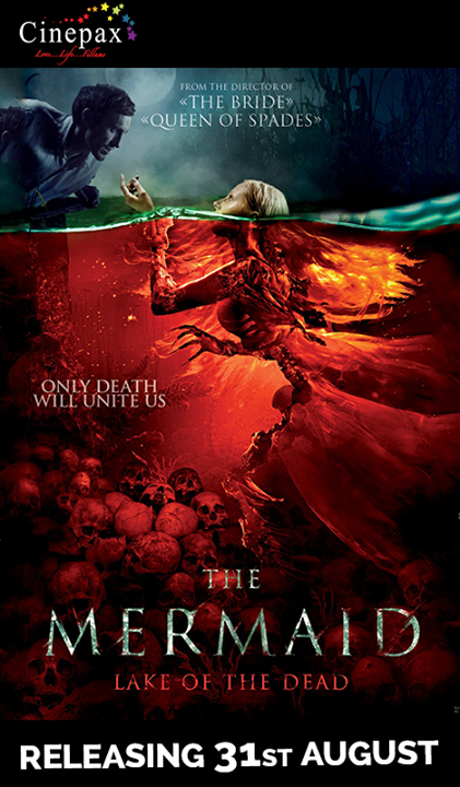 the-mermaid-lake-of-the-dead-2018-bluray